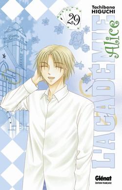 L'académie Alice T29, manga chez Glénat de Higuchi