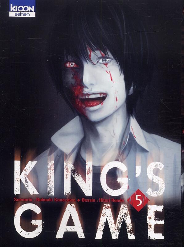King's game T5, manga chez Ki-oon de Kanazawa, Renda
