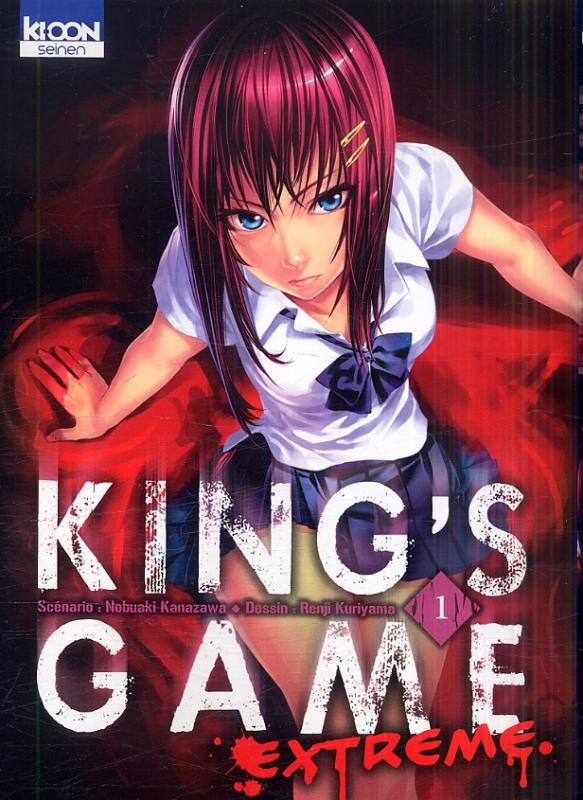 King's game extreme T1, manga chez Ki-oon de Kanazawa, Kuriyama