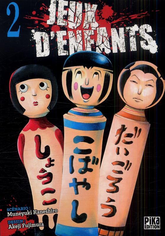 Jeux d'enfants T2, manga chez Pika de Kaneshiro, Fujimura