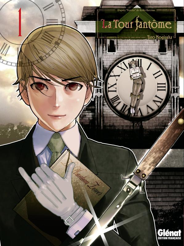 La tour fantôme T1, manga chez Glénat de Nogizaka
