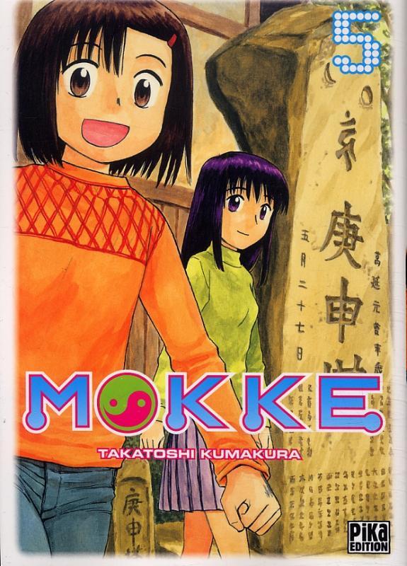 Mokke T5, manga chez Pika de Kumakura