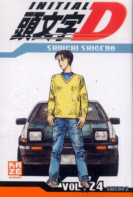 Initial D T24, manga chez Kazé manga de Shigeno
