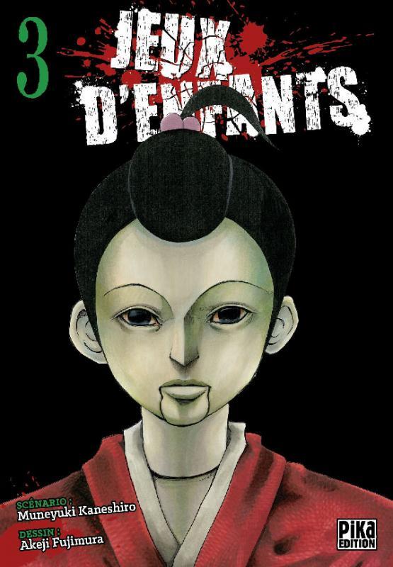 Jeux d'enfants T3, manga chez Pika de Kaneshiro, Fujimura