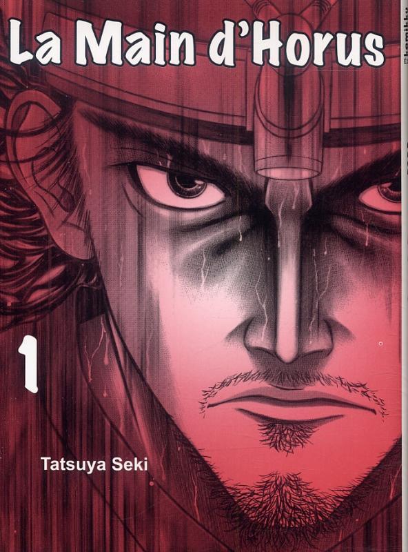 La main d'Horus T1, manga chez Komikku éditions de Seki