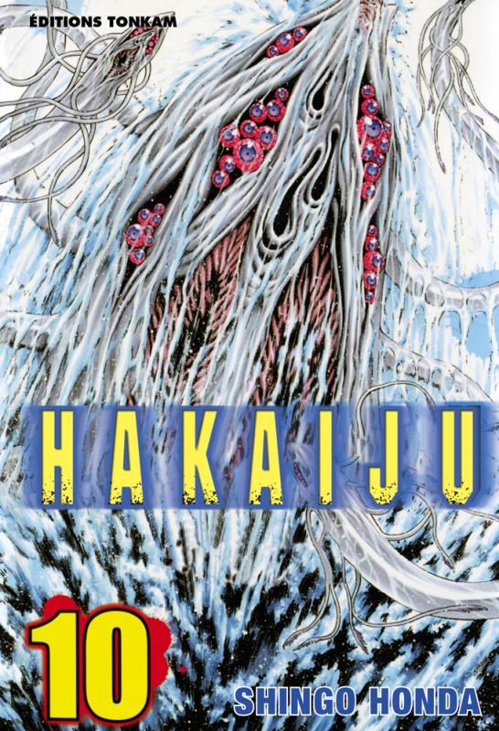 Hakaiju T10, manga chez Tonkam de Honda