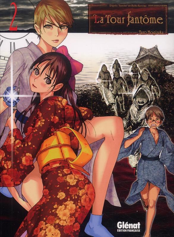 La tour fantôme T2, manga chez Glénat de Nogizaka