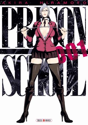 Prison school T1, manga chez Soleil de Hiramoto