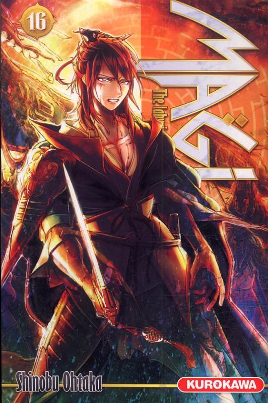 Magi, the labyrinth of magic  T16, manga chez Kurokawa de Ohtaka