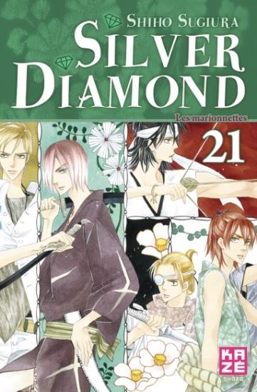 Silver diamond T21, manga chez Kazé manga de Sugiura