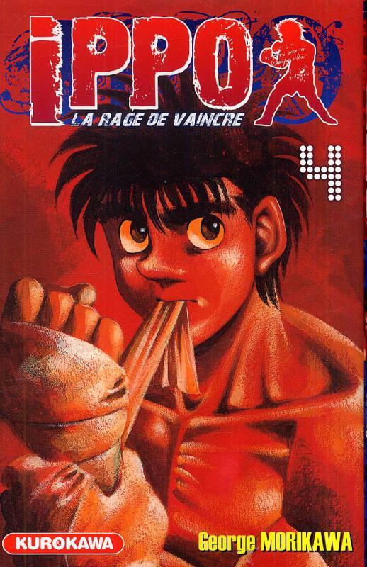 Ippo – Saison 4 - La loi du ring, T1, manga chez Kurokawa de Morikawa