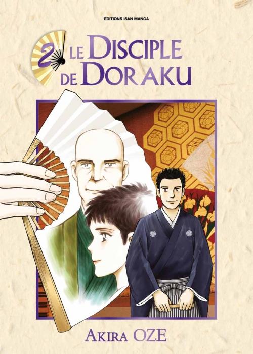 Le disciple de Doraku  T2, manga chez Isan manga de Oze