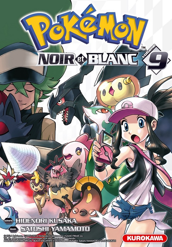 Pokémon noir et blanc T9, manga chez Kurokawa de Kusaka, Yamamoto