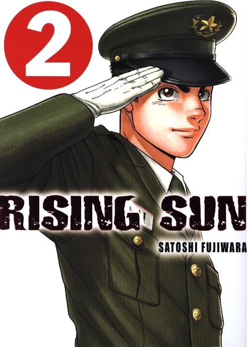 Rising sun T2, manga chez Komikku éditions de Fujiwara