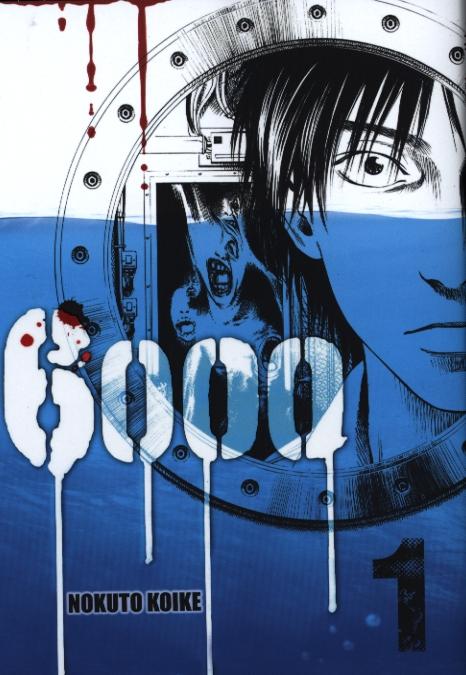 6000 T1, manga chez Komikku éditions de Koike