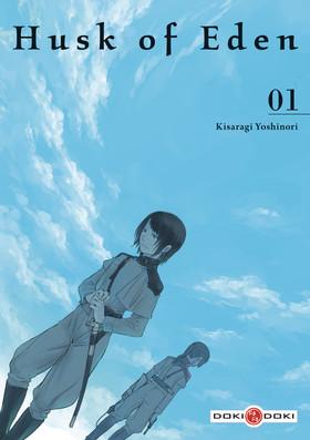 Husk of eden T1, manga chez Bamboo de Kisaragi