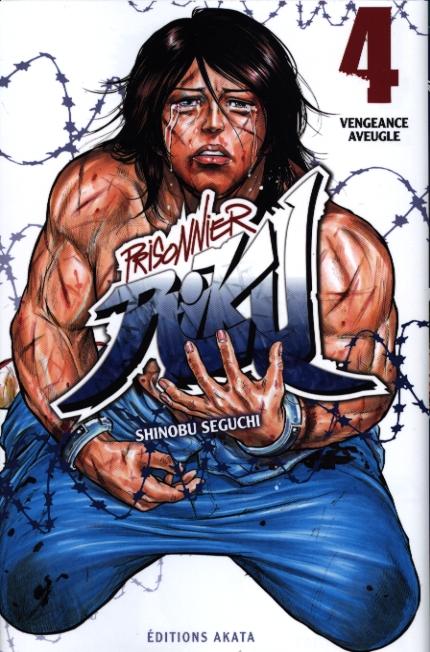 Prisonnier Riku T4, manga chez Akata de Seguchi