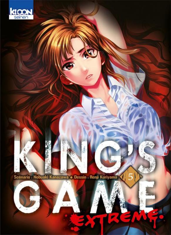 King's game extreme T5, manga chez Ki-oon de Kanazawa, Kuriyama