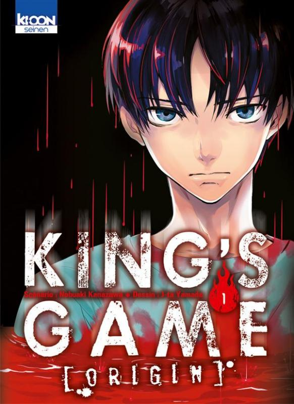 King's game origin T1, manga chez Ki-oon de Kanazawa, Yamada