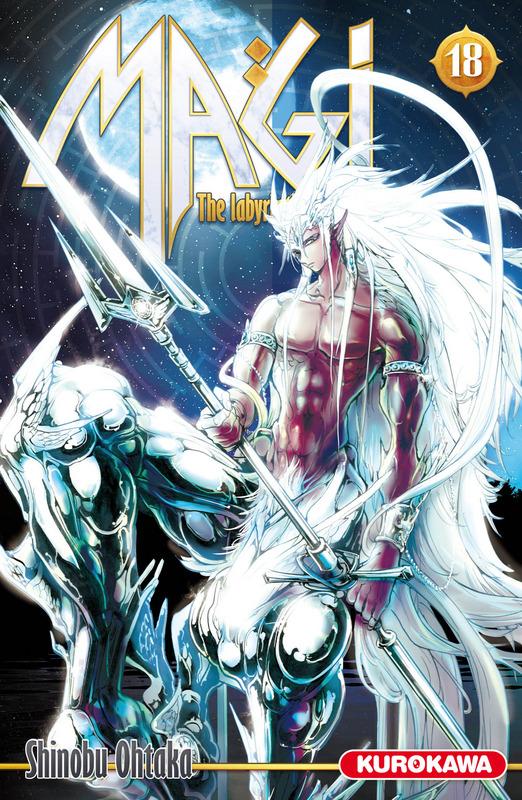 Magi, the labyrinth of magic  T18, manga chez Kurokawa de Ohtaka