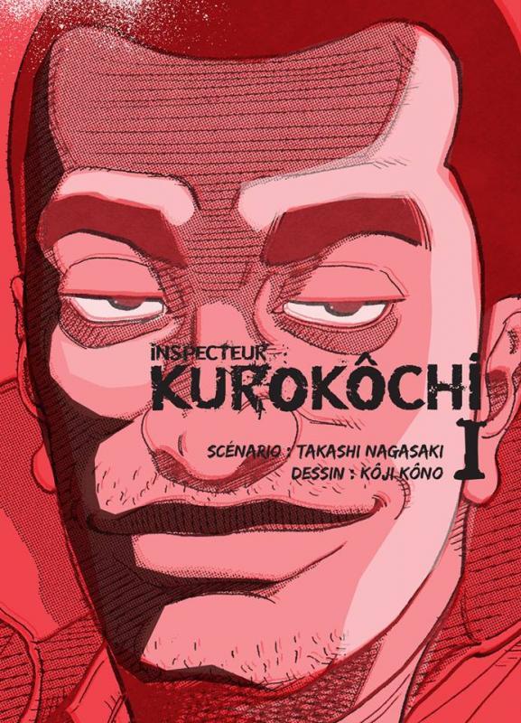 Inspecteur Kurokôchi T1, manga chez Komikku éditions de Nagasaki, Kôno