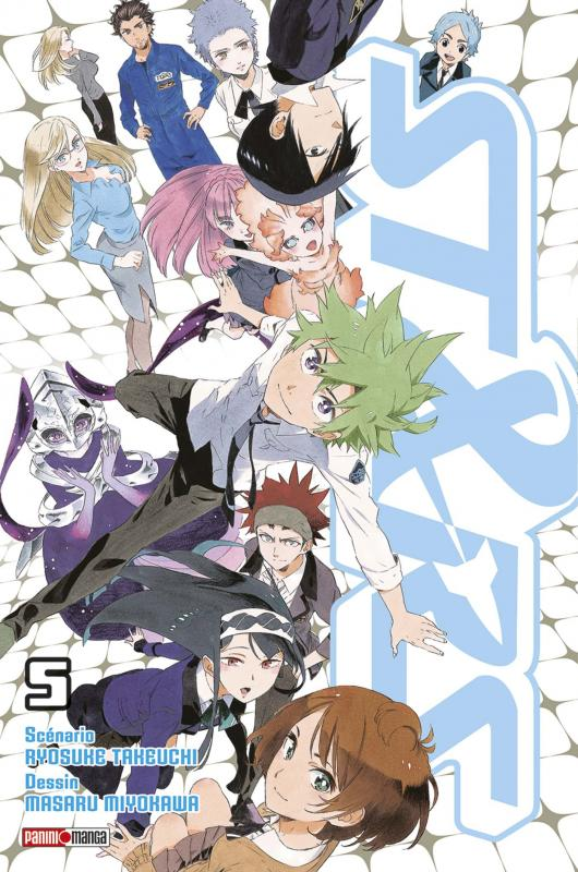 St&rs T5 : , manga chez Panini Comics de Miyokawa, Takeuchi