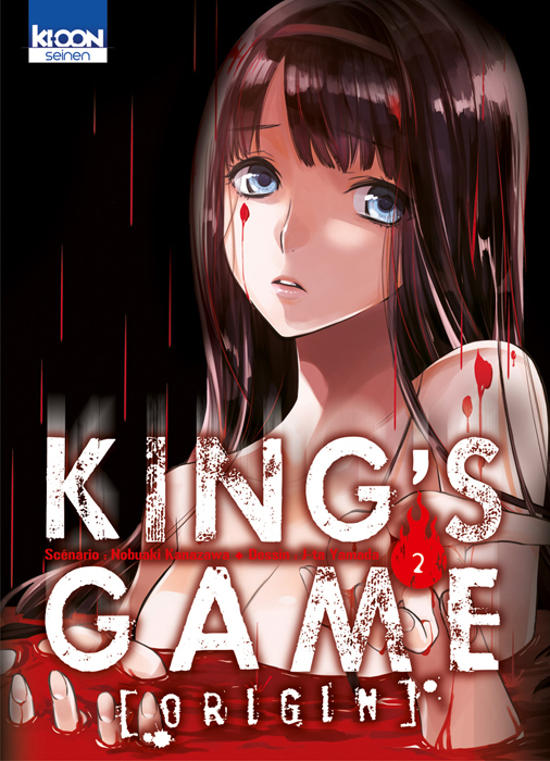 King's game origin T2, manga chez Ki-oon de Kanazawa, Yamada