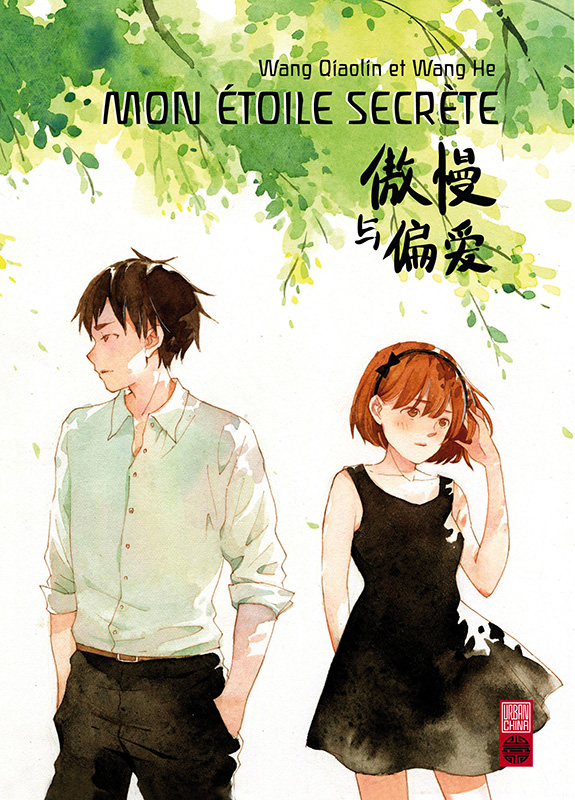 Mon étoile secrète, manga chez Urban China de Wang, Wang