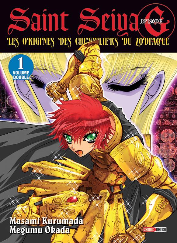 Saint Seiya - Episode G  T1, manga chez Panini Comics de Kurumada, Okada