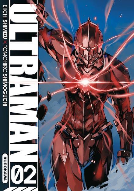 Ultraman T2, manga chez Kurokawa de Shimizu, Shimoguchi