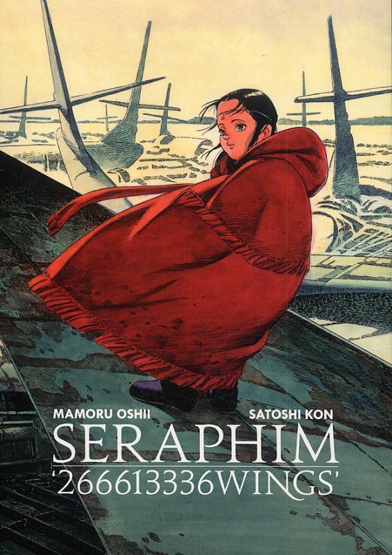 Seraphim '266613336WINGS', manga chez IMHO de Oshii, Kon