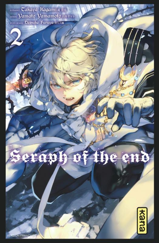 Seraph of the end  T2, manga chez Kana de Kagami, Yamamoto