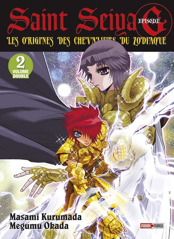 Saint Seiya - Episode G  T2, manga chez Panini Comics de Kurumada, Okada