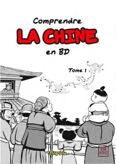 Comprendre la Chine en BD T1, manga chez Kotoji de Liu