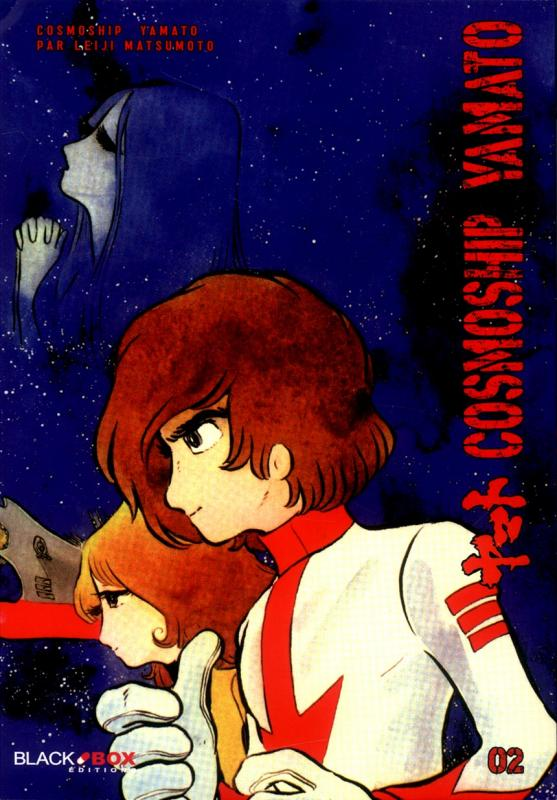 Cosmoship Yamato T2 : , manga chez Black Box de Matsumoto