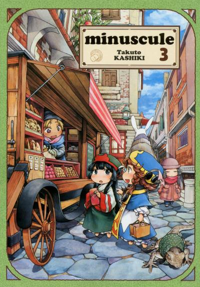 Minuscule T3, manga chez Komikku éditions de Kashiki