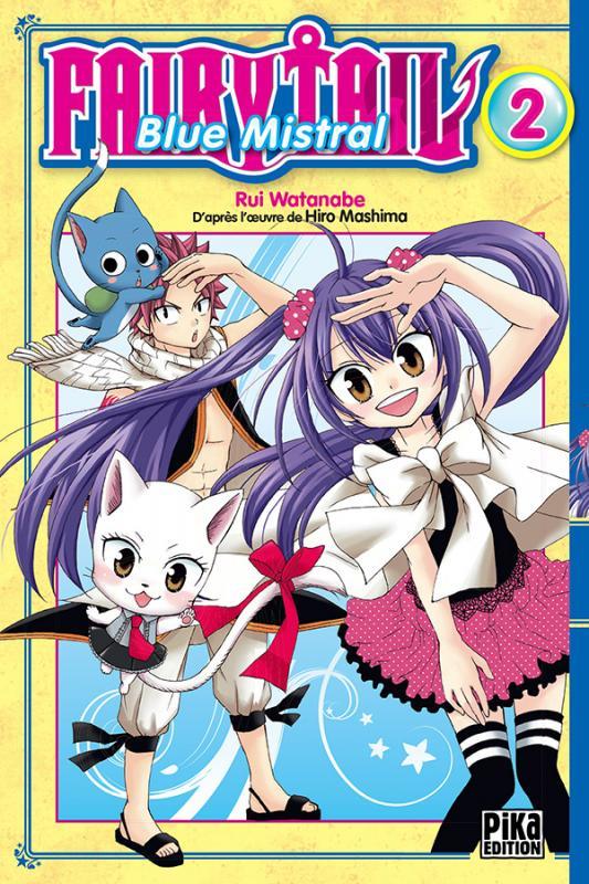 Fairy tail - Blue mistral T2, manga chez Pika de Watanabe, Mashima