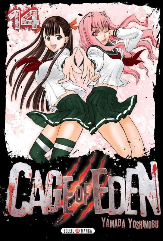 Cage of eden T14, manga chez Soleil de Yamada