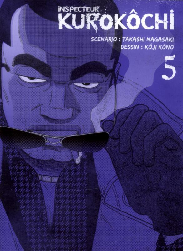 Inspecteur Kurokôchi T5, manga chez Komikku éditions de Nagasaki, Kôno