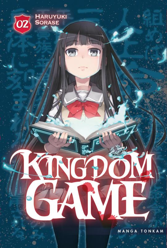 Kingdom game T2, manga chez Tonkam de Sorase