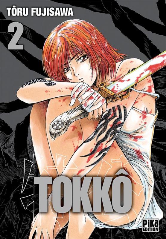 Tokkô – Edition double, T2, manga chez Pika de Fujisawa