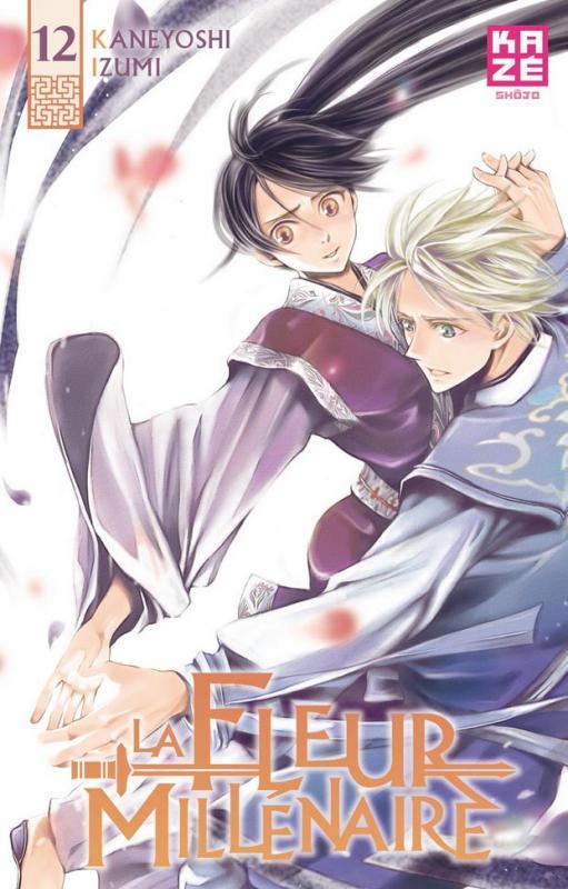 La fleur millénaire T12, manga chez Kazé manga de Kaneyoshi