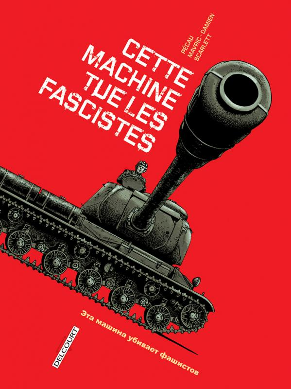 Cette machine tue les fascistes, bd chez Delcourt de Pécau, Mavric, Smulkowski