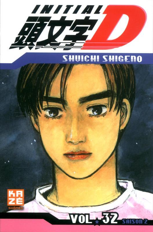 Initial D T32, manga chez Kazé manga de Shigeno