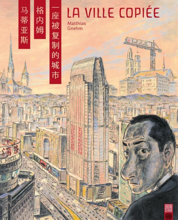 La ville copiée, manga chez Urban China de Gnehm