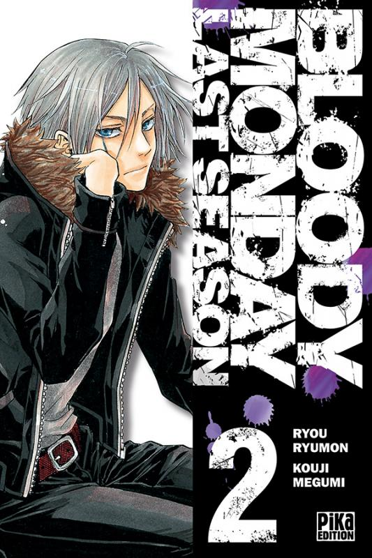 Bloody monday – Saison 3 - Last Season, T2, manga chez Pika de Kouji , Ryumon