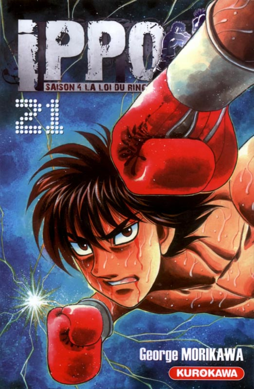 Ippo – Saison 4 - La loi du ring, T21, manga chez Kurokawa de Morikawa