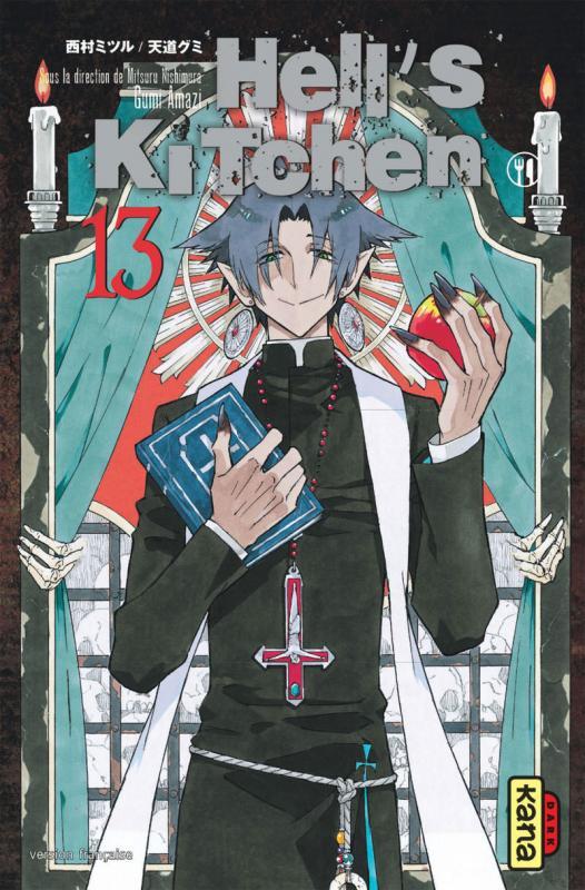 Hell's kitchen  T13, manga chez Kana de Nishimura, Amashi