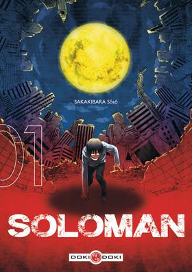 Soloman T1 : , manga chez Bamboo de Sakakibara