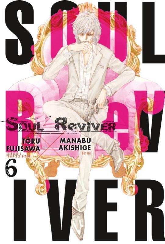 Soul reviver  T6, manga chez Tonkam de Fujisawa, Akishige